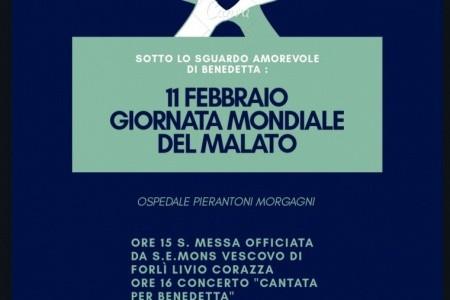Giornata Mondiale del Malato - 11 febbraio . Mostra e concerto all'ospedale di Forlì