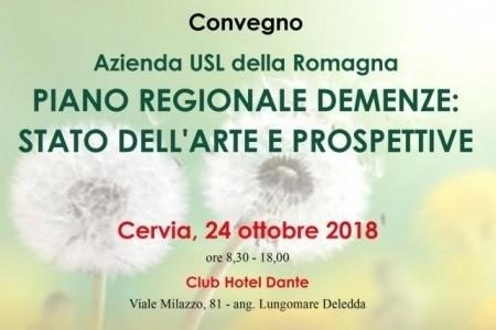 Alzheimer e demenze: mercoledì 24 a Cervia un importante convegno dell'Ausl Romagna