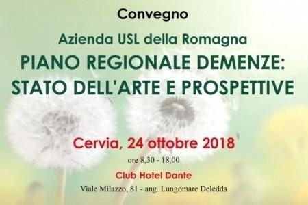 """Convegno """"Azienda USL della Romagna - Piano Regionale Demenze: Stato dell'arte e prospettive"""", il 24 ottobre a Cervia"""